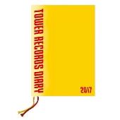 タワレコ手帳 2017