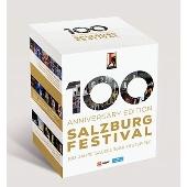 ザルツブルク音楽祭 - 100周年記念エディション