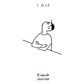 長場雄作品集『I DID』