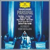 ワーグナー: 舞台神聖祝典劇「パルジファル」