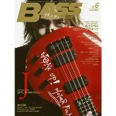 BASS MAGAZINE 2017年6月号