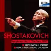 ショスタコーヴィチ:交響曲第11番「1905年」