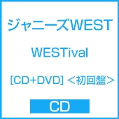 WESTival [CD+DVD]<初回盤>