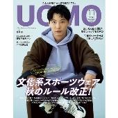 UOMO 2020年11月号