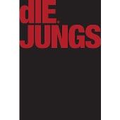 DIE JUNGS EXO [PHOTOBOOK+DVD]