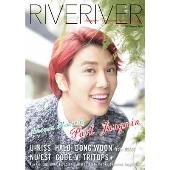 RIVERIVER Vol.07 [カバーB版] 表紙:パク・ジョンミン×U-KISS