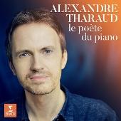 ピアノの詩人~アレクサンドル・タロー・ベスト