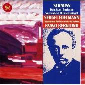 パーヴォ・ベルグルンド/R.シュトラウス:交響詩「ドン・ファン」、「ティル・オイレンシュピーゲル」、ブルレスケ [SICC-1492]
