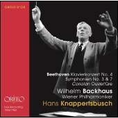 Beethoven: Piano Concerto No.4, Symphony No.3, No.7, Coriolan Overture Op.62