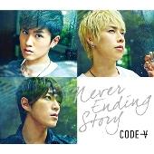 Never Ending Story [CD+DVD]<初回生産限定盤A>