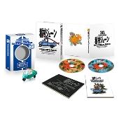 稲村ジェーン [Blu-ray Disc+DVD]<完全生産限定版(30周年コンプリートエディション)>