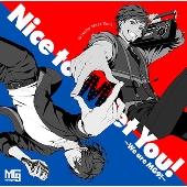 アイ★チュウ Nice to Meet You! ~We are MG9!~ [CD+バックステージパス風カード]<初回限定盤>