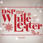 White Letter: Special Album