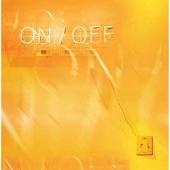 On/Off: 1st Mini Album