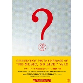 "DOCUMENTARY PHOTO & MESSAGE OF ""NO MUSIC, NO LIFE."" Vol.2<タワーレコード限定>"