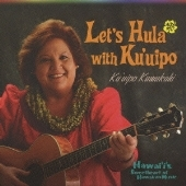 Kuuipo Kumukahi/レッツ・フラ!ウィズ・クウイポ ~ハワイズ・スウィートハート・オブ・ハワイアン・ミュージック [GQCP-50021]