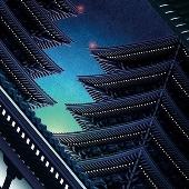 Asakusa Light<限定盤>