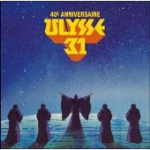 Ulysse 31: 40th Anniversary Expanded Archival Collection