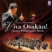 Viva Osakan!