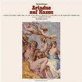 リヒャルト・シュトラウス: 歌劇「ナクソス島のアリアドネ」(歌詞対訳付)<タワーレコード限定>