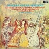 モーツァルト・オペラ・フェスティバル<タワーレコード限定>
