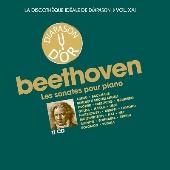 ベートーヴェン: ピアノ・ソナタ全集~仏ディアパゾン誌のジャーナリストの選曲による名録音集<初回生産限定盤>