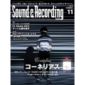 Sound & Recording Magazine 2018年11月号