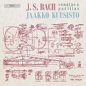 J.S. バッハ: 無伴奏ヴァイオリンのためのソナタとパルティータ