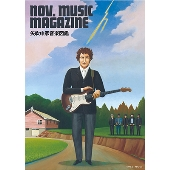 矢吹申彦音楽図鑑 nov.music magazine