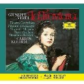 Verdi: La Traviata [2CD+Blu-ray Audio]<限定盤>