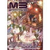 M3-2017 秋カタログ