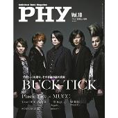 PHY Vol.10