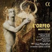 モンテヴェルディ: 歌劇《オルフェオ》