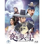 夜を歩く士〈ソンビ〉 Blu-ray SET1 [3Blu-ray Disc+2DVD]<初回数量限定版>