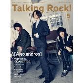 Talking Rock! 2020年5月号