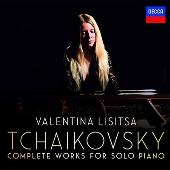 チャイコフスキー: ソロ・ピアノ作品全集