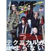 BASS MAGAZINE 2017年4月号 [MAGAZINE+CD]