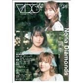 VDC Magazine +Photo