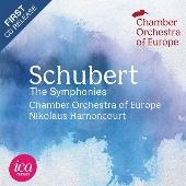 シューベルト: 交響曲全集(8曲)~1988年スティリアーテ音楽祭ライヴ録音