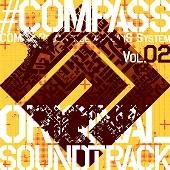 「#コンパス 戦闘摂理解析システム」 オリジナルサウンドトラック Vol.2
