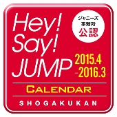 Hey! Say! JUMP 2015.4-2016.3 カレンダー