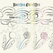 大貫妙子/Boucles d'oreilles(ブックル ドレイユ) [MHCL-1030]