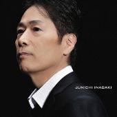 稲垣潤一/たったひとりの君へ… [CD+DVD] [UICZ-9045]