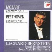 レナード・バーンスタイン/モーツァルト:ピアノ協奏曲第25番/ベートーヴェン:ピアノ協奏曲第1番 [SICC-823]