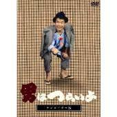 小林俊一/テレビドラマ版 「男はつらいよ」 [DB-0264]