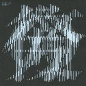 サカナクション/夜の踊り子 [CD+DVD] [VIZL-488]