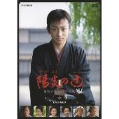 山本耕史/NHK DVD 陽炎の辻 ~居眠り磐音 江戸草紙~ DVD-BOX(6枚組) [PCBE-62674]