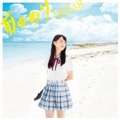 前のめり [CD+DVD]<初回生産限定盤/Type-A>