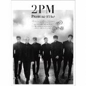 Promise (I'll be) [CD+DVD]<初回生産限定盤A>