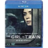 ガール・オン・ザ・トレイン [Blu-ray Disc+DVD]